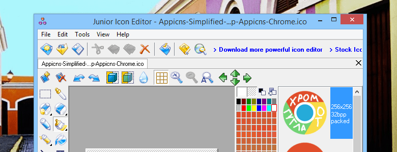 unior-Icon-Editor.png