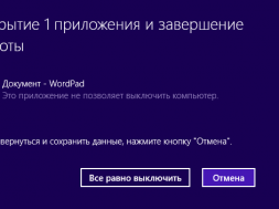 AutoEndTask-Windows-8.png