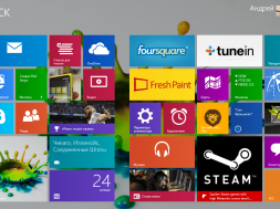 Start-Screen-Windows-8.1-Update-1.png