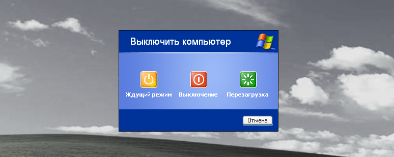 Windows-XP.png