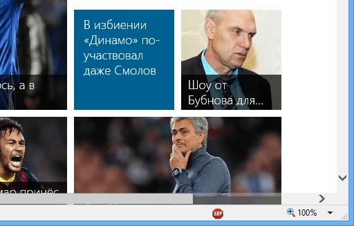Adblock Plus Internet Explorer Tuto