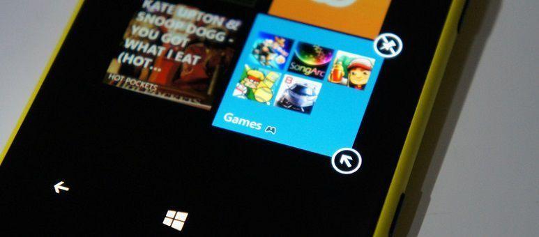 Nokia App Folder