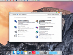 OS-X-Yosemite-Transformation-Pack.png