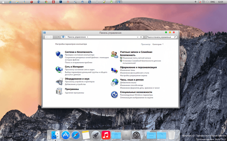 OS X Yosemite Transformation Pack
