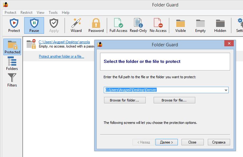 Программу сканирование многостраничного документа