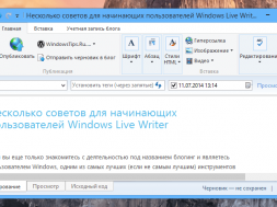 Windows-Live-Writer.png