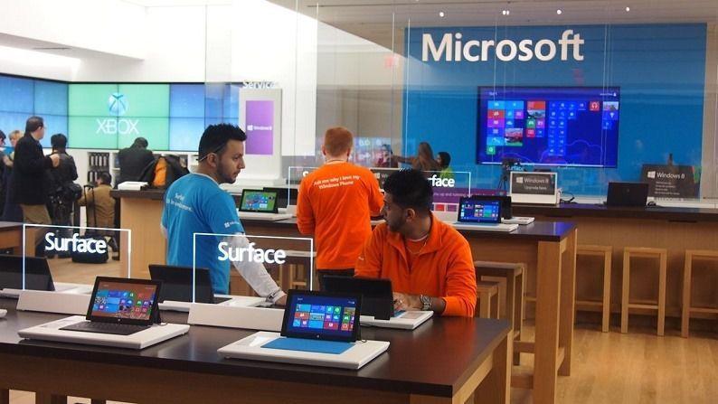 Microsoft-Store.jpg