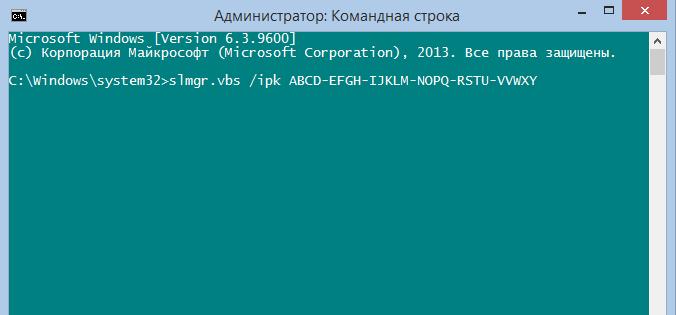 18-09-2014 16-11-40
