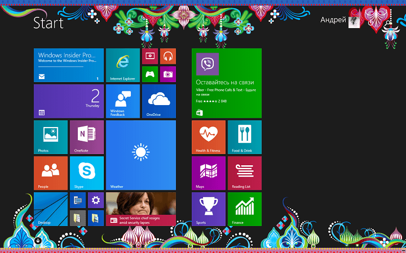 Start-Screen-Windows-10.png