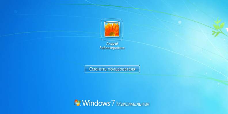Logon-Screen-Windows-7.png