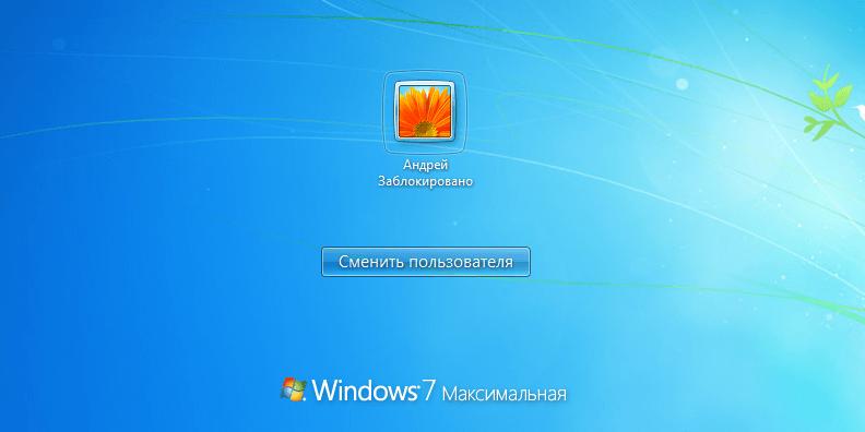 Logon-Screen-Windows-7.png