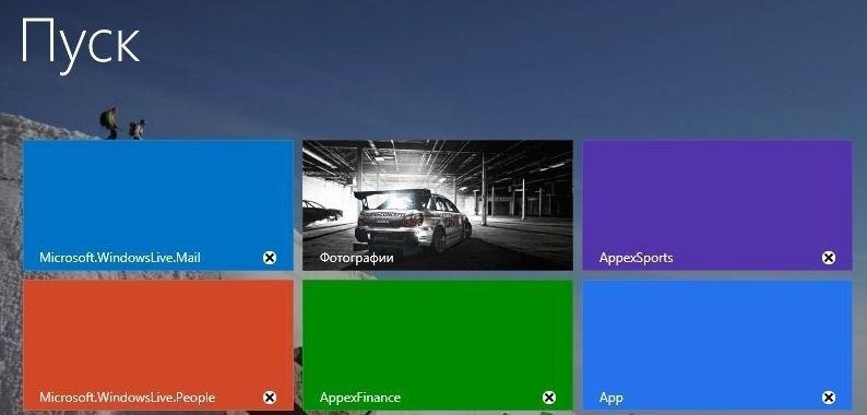 Windows-8.1-Start-Screen-Apps-Problems.jpg