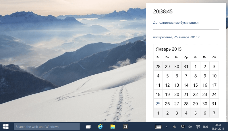 ENABLE THE NEW CLOCK EXPERIENCE WINDOWS 10 BUILD 9926