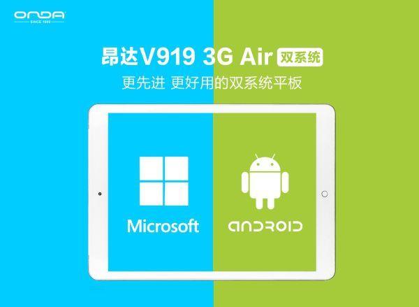 Onda V919 3G Air