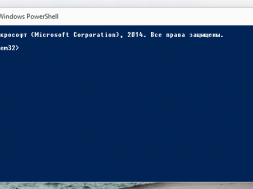 PowerShell-Windows-10.png