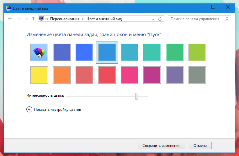 Changing colors Windows 10 Start Menu