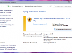 Classic-Windows-Update-Windows-10.png