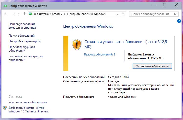 Classic-Windows-Update-Windows-10.png
