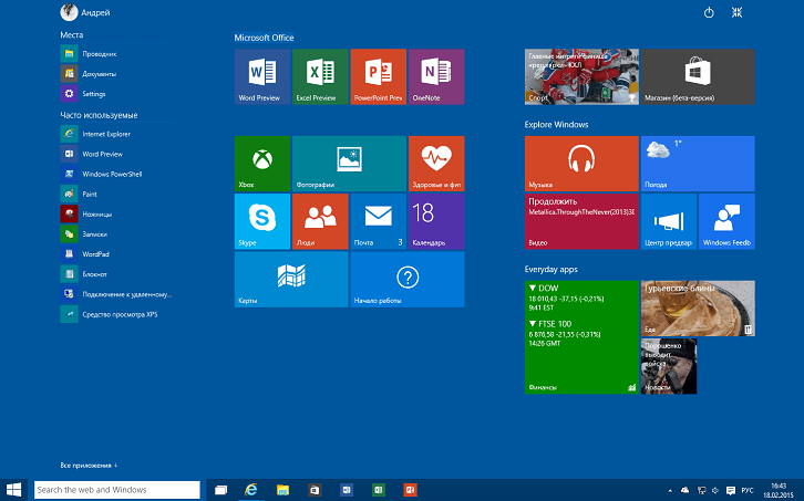 Full Screen Start Menu Windows 10