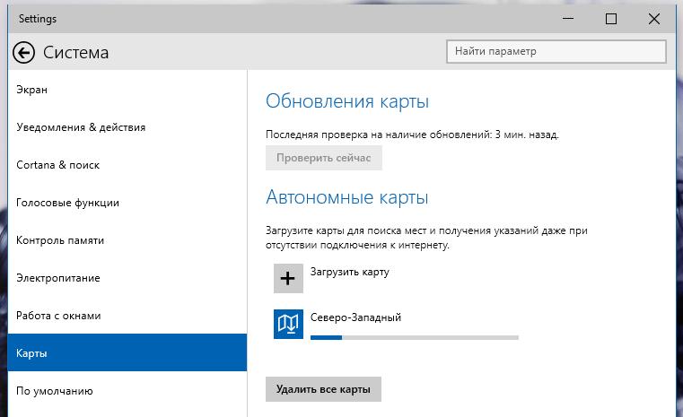 Offline Maps Windows 10