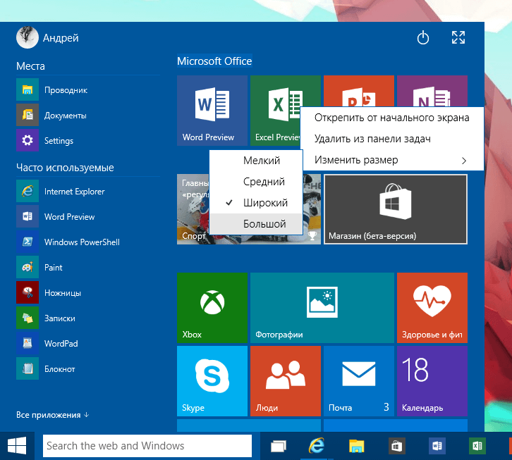 Pin and resize Live Tiles Windows 10