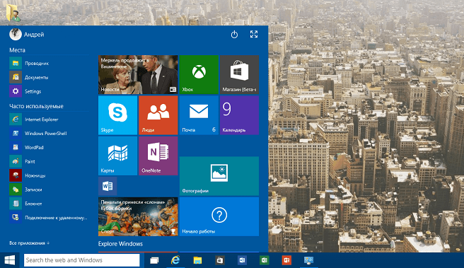 Start Menu Windows 10 Fix