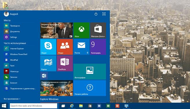 Скачать Меню Пуск Для Windows 7