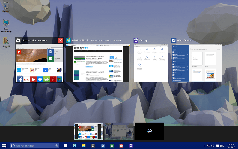 VIRTUAL DESKTOPS KEYBOARD SHORTCUTS WINDOWS 10
