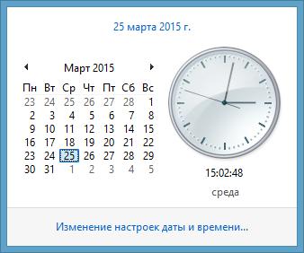 25-03-2015 15-02-53