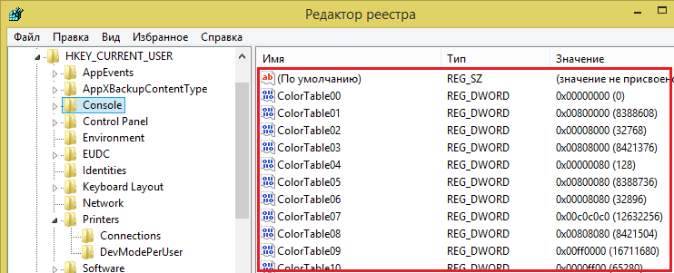 Windows Registry Values