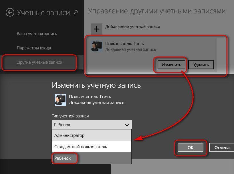 Как создать учетную запись майкрософт на windows phone - Zerli.ru