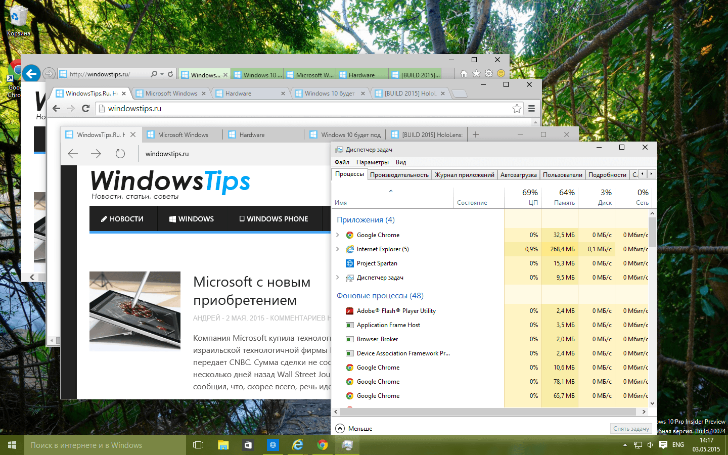 Edge Browser in Windows 10