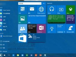 Windows-10-build-10123.jpg