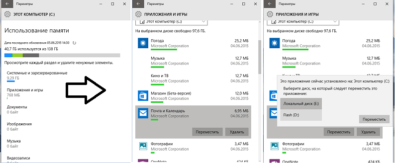 Move Apps to SD in Windows 10
