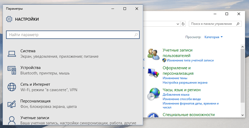 Settings App and Control Panel in Windows 10