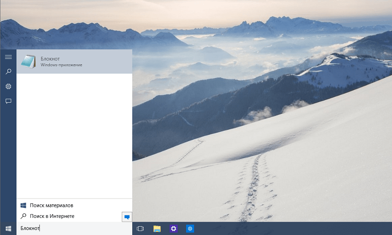Web Search Windows 10