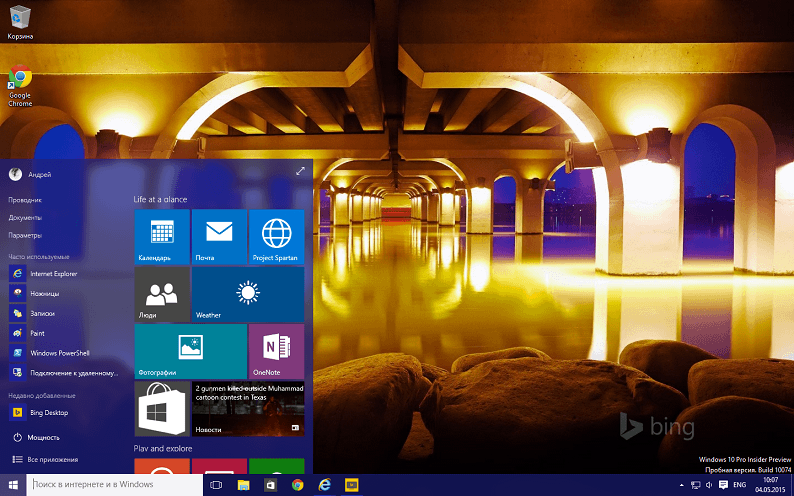 Windows 10 get New update