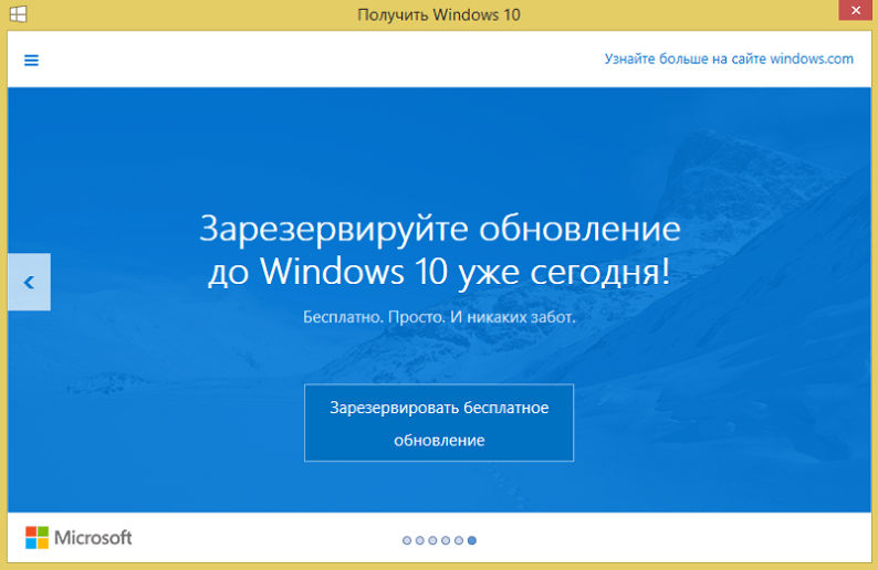 Windows 7 and 8.1 to Windows 10