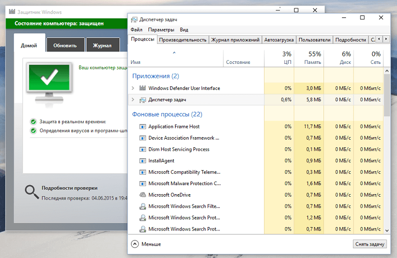Windows Defender and Task Manager in Windows 10