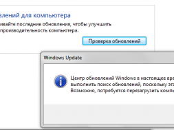 Windows-update-cannot-currently-check-for-updates-because-the-service-is-not-running.png
