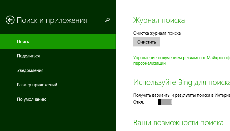 4246660_3