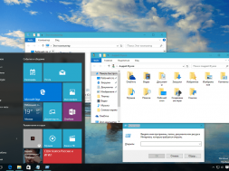 Colored-title-bars-in-Windows-10.png