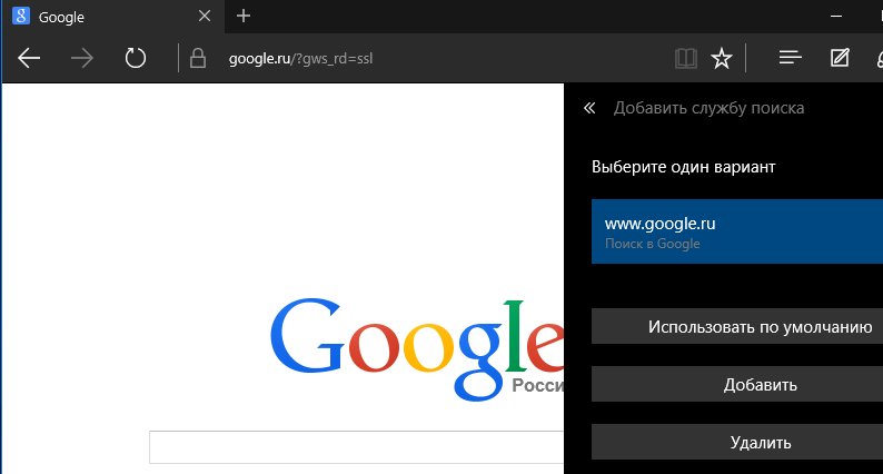 MS Edge Google Search by Default