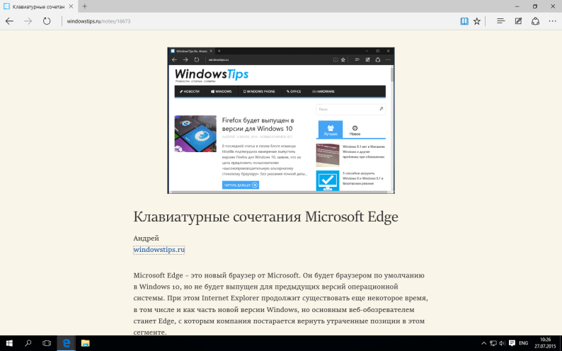 Microsoft Edge Browser (1)