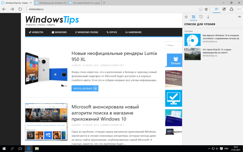 Microsoft Edge Browser (3)