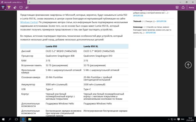 Microsoft Edge Browser (4)