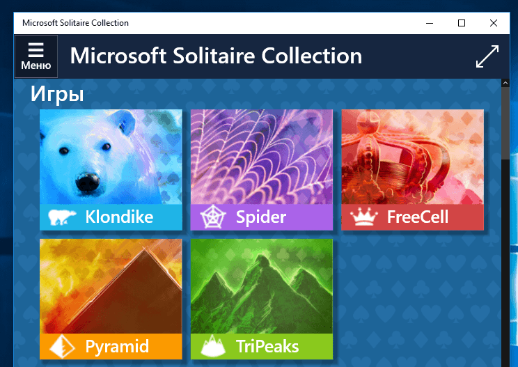 Microsoft-Solitaire-Collection.png