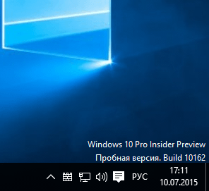 Windows Defender Taskbar Icon Windows 10