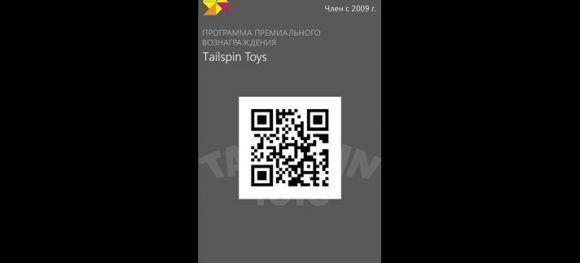 apps.13428.13510798883369624.610dcead-1d43-4bfc-8020-cf19a6805ea3