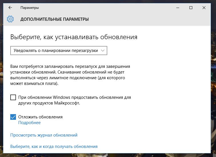 обновление драйверов Windows 10 - фото 10
